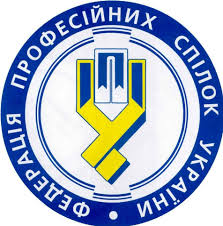 The Federation of Trade Unions of Ukraine